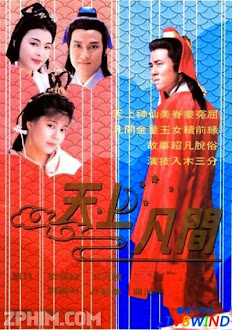 Kim Đồng Ngọc Nữ - In The Realms Of Joy (1990) Poster