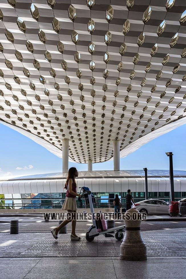 Shenzhen Airport Photo 3