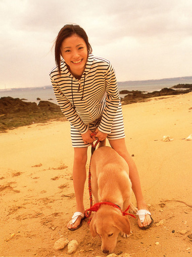 Ueto Aya and a dog