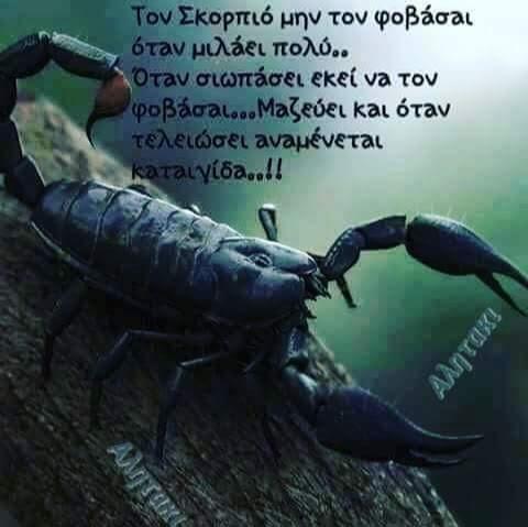 Θεόδωρος Κοσμίδης