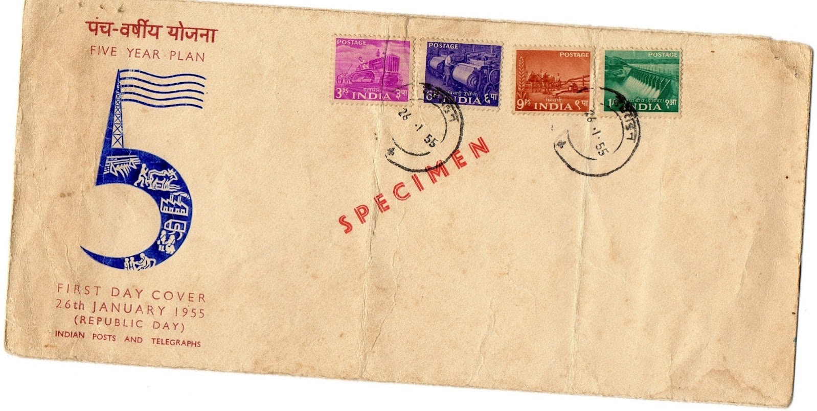 Indian stamp issued on 26 Jan 1955 having a postage 18 Paisa