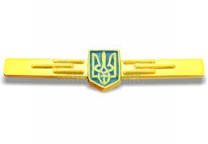 Затискач  для краватки Збройні сили України (чол.)