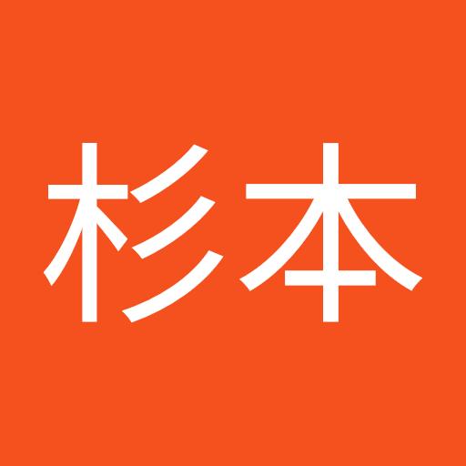 杉本香代子