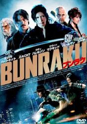 Bunraku - Samurai trả thù
