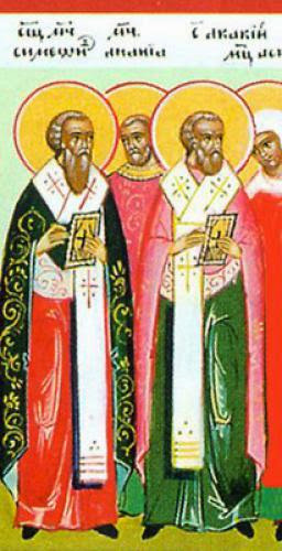 St Acacius The Bishop Of Melitene