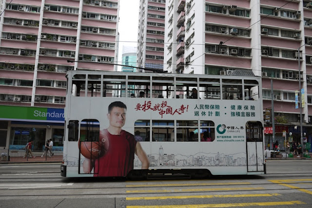 Tram in Hong Kong with China Life advertising