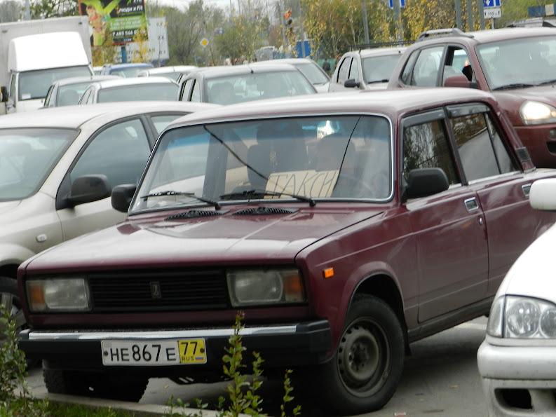 Такси Лианозово
