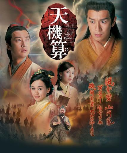A Change Of Destiny TVB - Thuật tiên tri