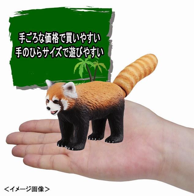 Sản phẩm Mô hình AS-11 Red Panda là sự lựa chọn hàng đầu cho việc giảng dạy học tập