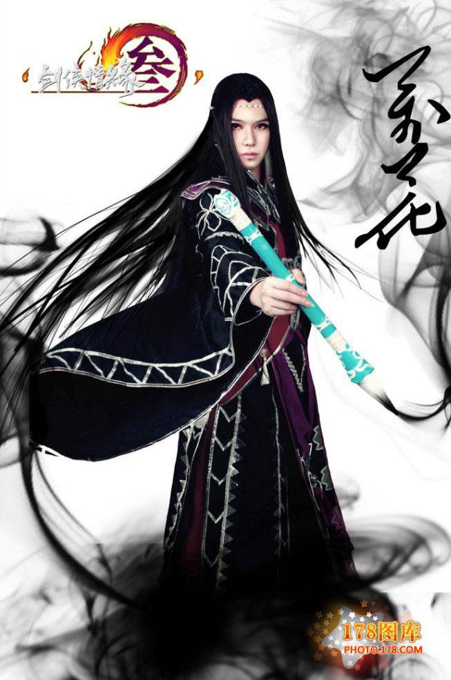 Nam đệ tử Vạn Hoa Cốc trong Võ Lâm Truyền Kỳ 3