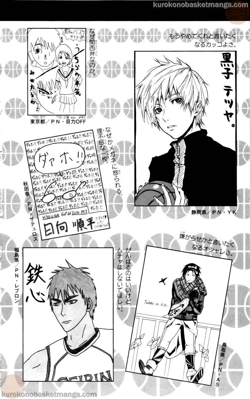 Kuroko no Basket Manga Chapter 108 - Image 27