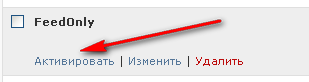 установка плагинов wordpress