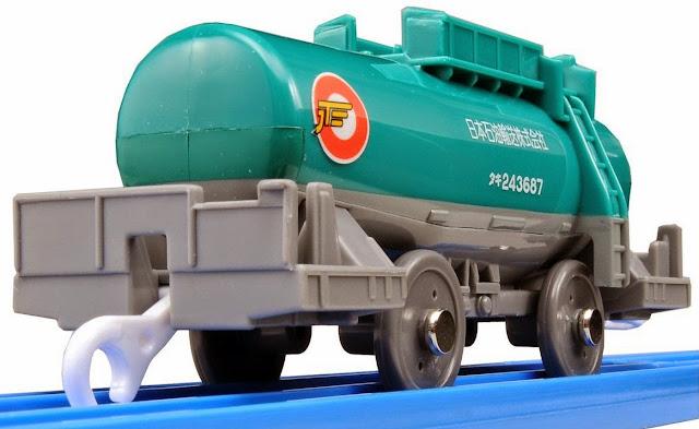 Hình ảnh Toa thùng nhiên liệu KF-09 Taki 43000 Tank Wagon thật sinh động đẹp mắt