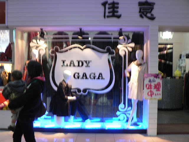 small clothing store with the name Lady Gage on its window