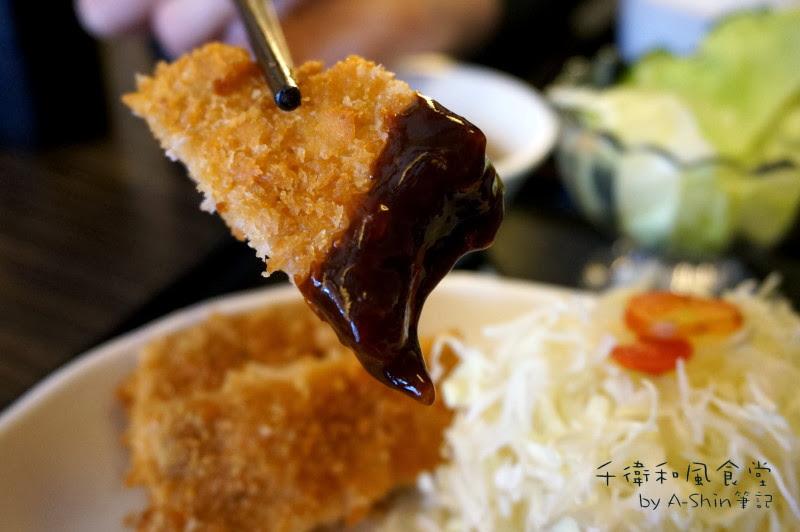千衛和風食堂-「里肌豬排定食」