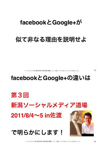 20110804_60359