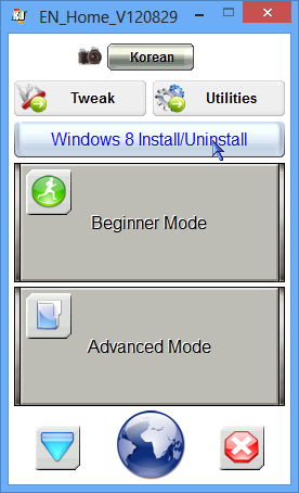 Activation Windows 8 อย่างชัวร์ๆ ไม่มั่วนิ่มกับนาย C-GRu W8act14