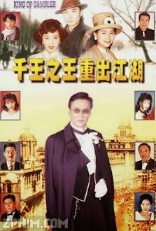 Nhất Đen Nhì Đỏ 4 - King of Gamblers (1996) Poster