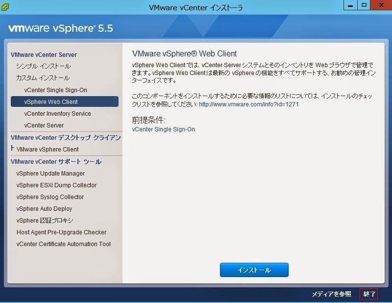 ダウンロード VMware vSphere - my.vmware.com
