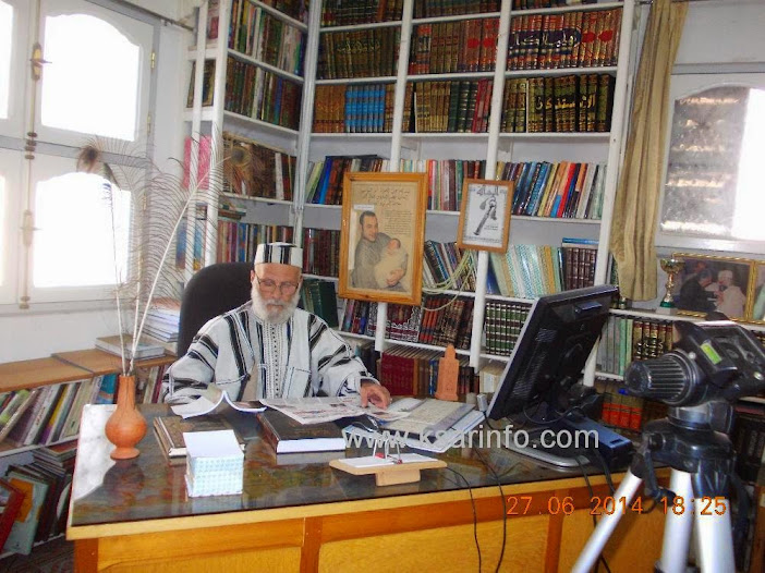 الشيخ محمد أحمد الخياطي حلقات حبة سكر8