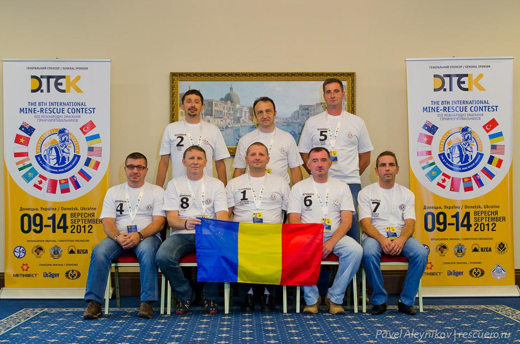 Команда Румынии ASMS