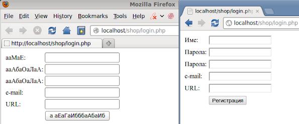 Chrome редом до Firefox