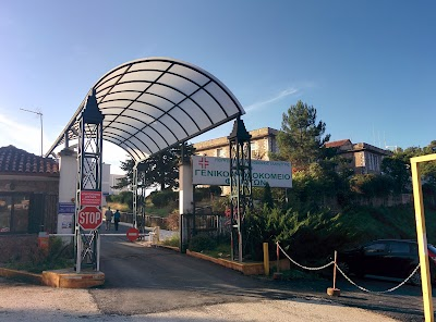 General Hospital of Filiates