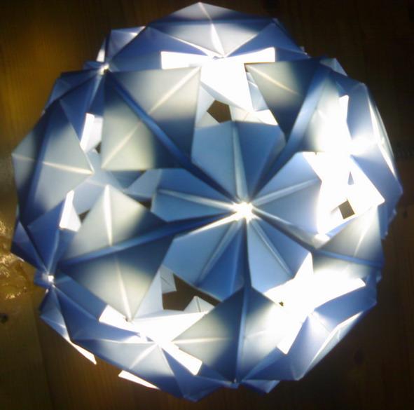A Luna Concept Origami Lampshade 1