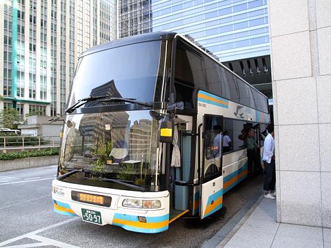 JR四国バス「ドリーム高松号」 694-5950 東京駅日本橋口到着