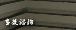 陶藝窯爐電窯