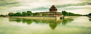 Αυτοκρατορική Πόλη ή Απαγορευμένη Πόλη, Imperial City The Forbidden City.