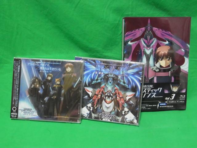「マジェスティックプリンス」BD&CD大到着!