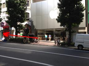 Apple Store 渋谷 2013年9月19日13時