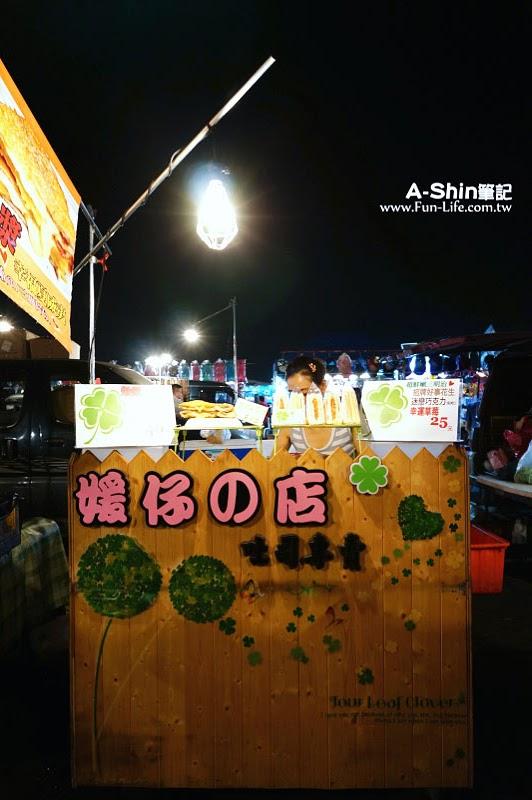 台中旱溪夜市-口袋吐司,媛仔的店2