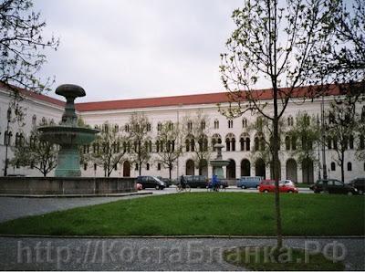 Ludwig-Maximilians-Universität München, Germany, КостаБланка.РФ