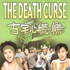 JUAL : VCD The Death Curse