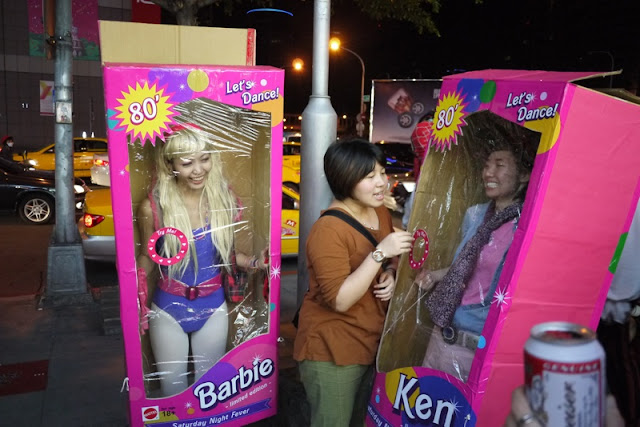 barbie and ken doll in boxes Halloween costumes