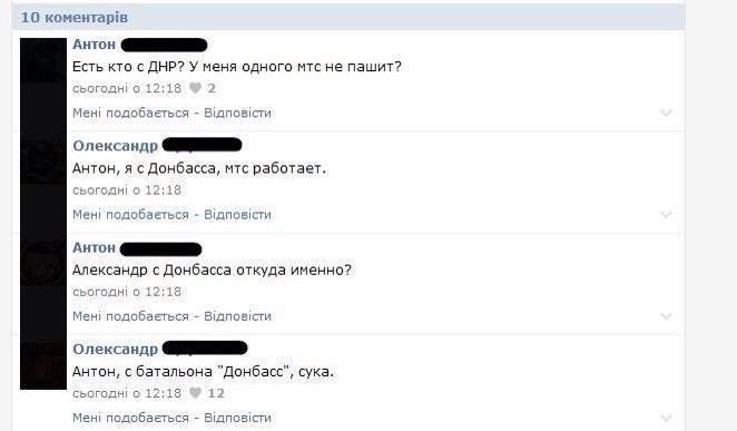 """""""Фантом"""" выявил подпольное игорное заведение в Попасной - Цензор.НЕТ 186"""