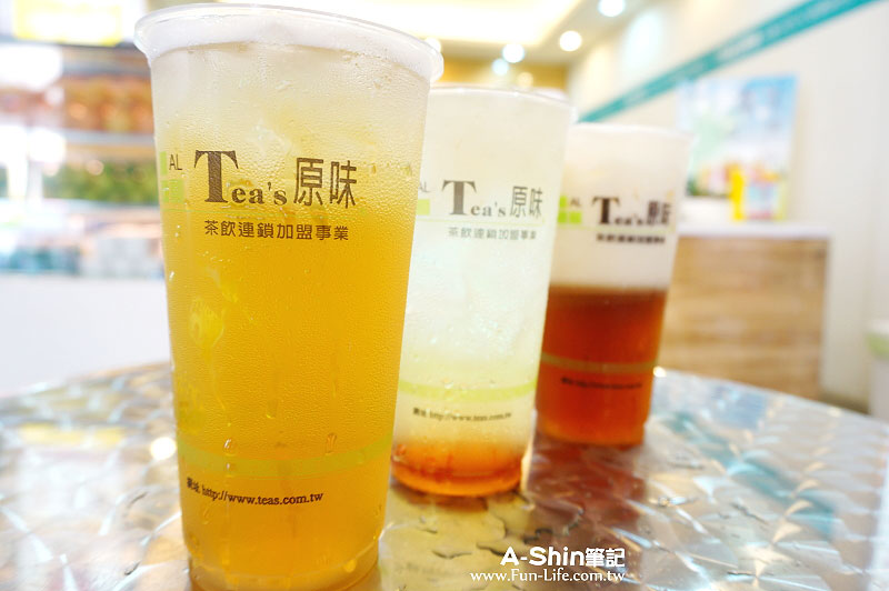 Tea's原味14