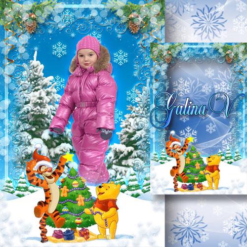 Детская рамка с Винни и Тигрулей - Весело-весело встретим Новый год!