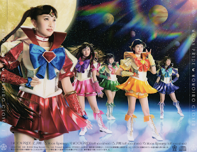 MOON PRIDE [Momoclo Edition] (back)