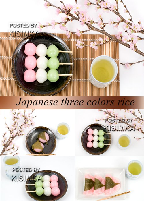 Stock Photo: Japanese three colors rice