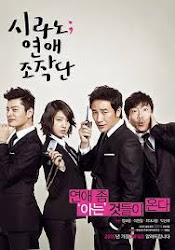 Phim Cô Đầu Bếp Tinh Nghịch Vtv9 2012