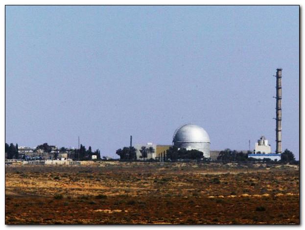 Как из урана со складов США, Израиль сделал себе-таки ядерное оружие