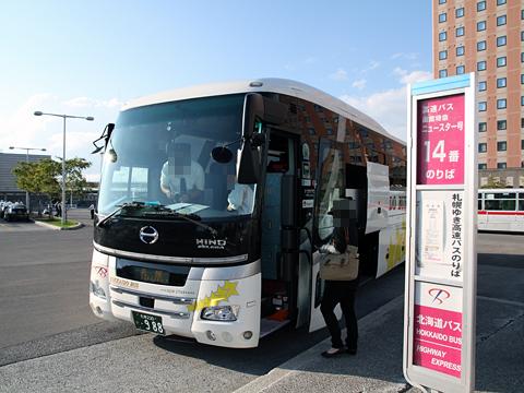 北海道バス「函館特急ニュースター号」 ・988 函館駅前BT改札中