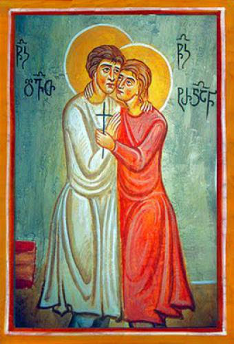 The Holy Martyrs Davit And Tarichan Of Georgia