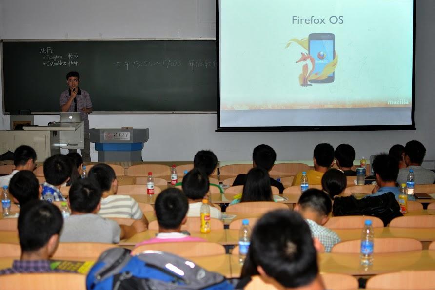 袁徐磊介绍 Firefox OS