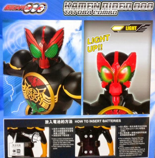 Mô hình Siêu nhân Kamen Rider OOO Tatoba Combo 2 mắt có đèn sáng