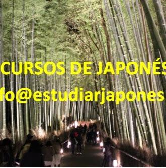 Japones E
