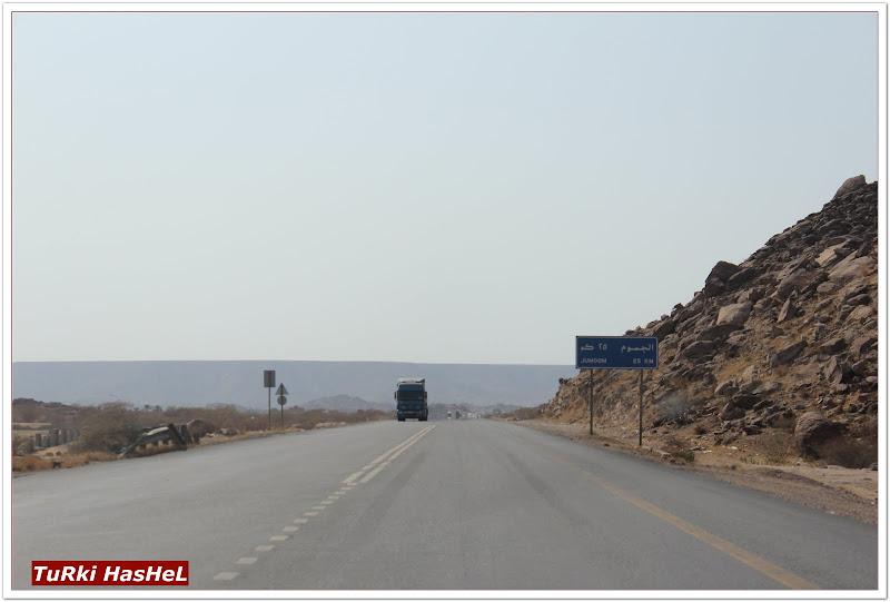 طريق السيل = الجموم = المدينة المنورة - منتديات عاشق الترحال